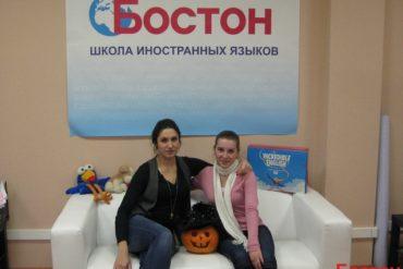 Хэллоуин 2010