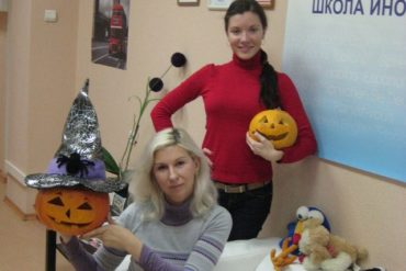 Хэллоуин 2011