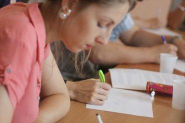 Учителя тоже учатся