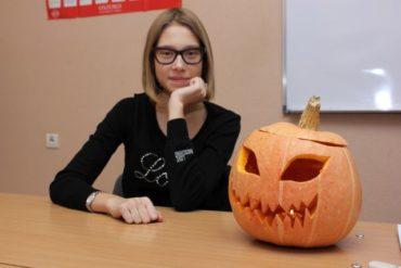 Хэллоуин 2014